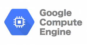 Google Compute Engineについて