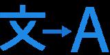Google の Cloud Translate API で翻訳を行う方法