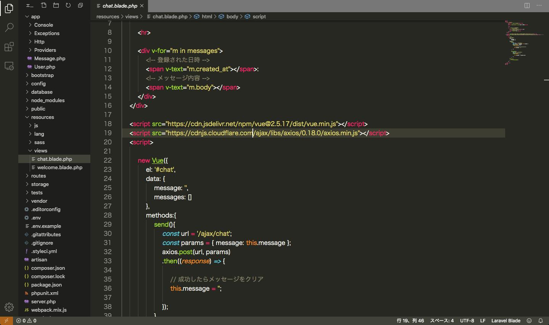 Code ショートカット vs